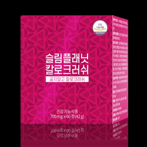 supplements-calocrush