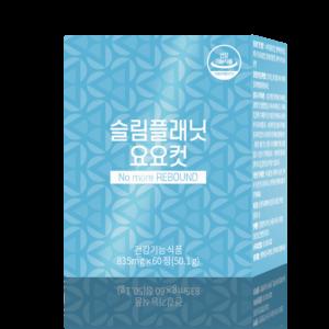 supplements-yoyocut