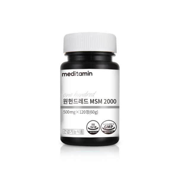 supplements-msm-onehundred